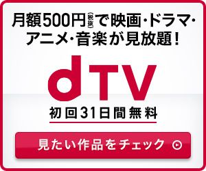 dTVのロゴ